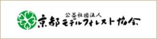 京都モデルフォレスト協会